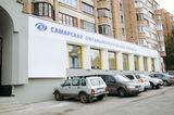 Клиника Самарская офтальмологическая клиника, фото №2